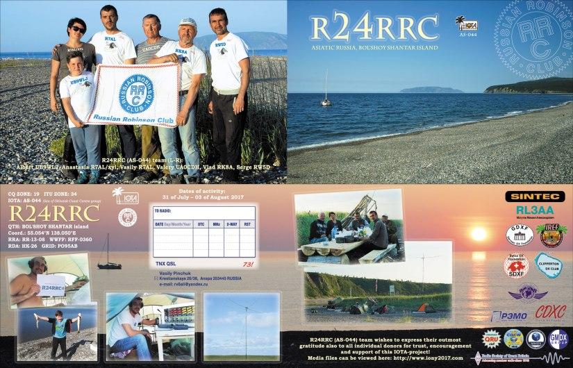 R24RRC-2-3_LR.jpg