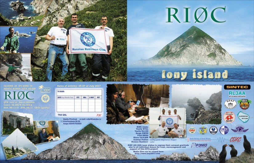 RI0C-4_LR.jpg